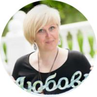 Екатерина Старун. Психолог. Нумеролог. Мастер полевых трансформаций.