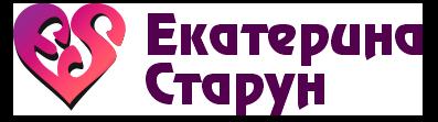 Психолог Екатерина Старун